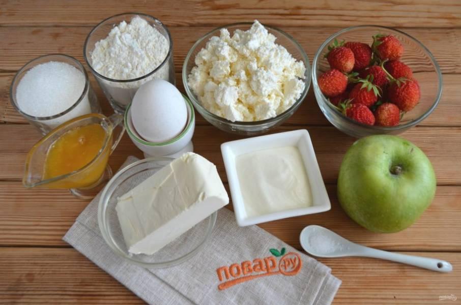 Подготовьте продукты для теста, крема и начинки. Яблоко и клубнику тщательно вымойте, ведь они не будут термически обрабатываться. Приступим!
