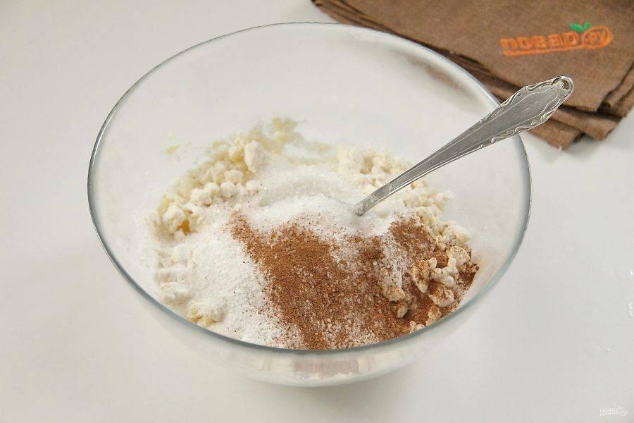 Перемешайте и добавьте сахар, ванилин, разрыхлитель и корицу.