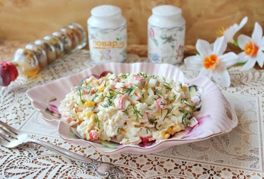"Салат ""Нежная жена"" готов. Подавайте на закуску в будни и праздники. Приятного аппетита!"
