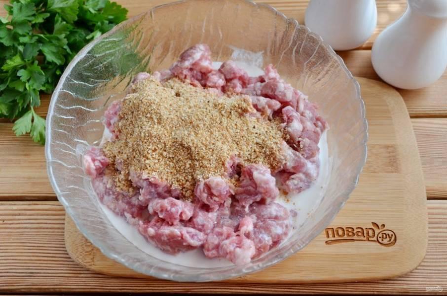 В фарш добавьте соль, перец черный молотый, сухари и молоко. Тщательно перемешайте массу.