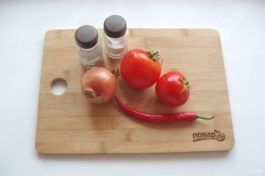 Приготовьте продукты для салата.