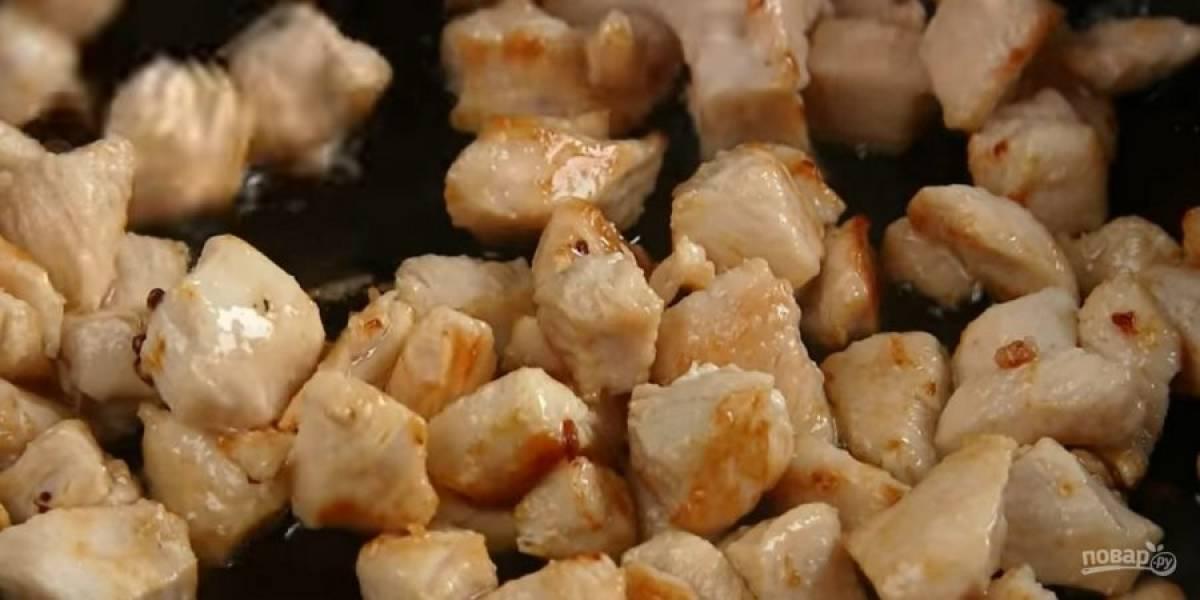 1. Куриное филе нарежьте небольшими кусочками и обжарьте на растительном масле до легкого золотистого цвета (примерно 8 минут). Посолите, поперчите и оставьте для остывания.