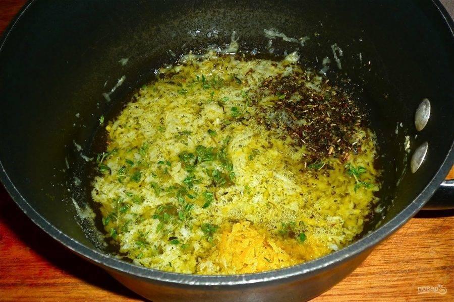 В сотейник влейте масло и положите измельченный чеснок и лук. Обжарьте минуту-две. Затем уберите с огня, влейте вино, добавьте цедру двух лимонов, сок одного лимона, орегано и тимьян, а также соль.