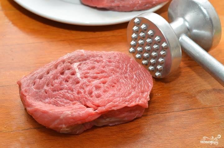 1.Для этого блюда нужно выбрать качественное филейное мясо –  это залог успеха блюда. Помойте говядину, обсушите бумажным полотенцем и порежьте на порционные куски. Мясо отбейте для придания ему мягкости.