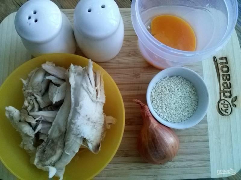 Также нам понадобится: для начинки - отварное куриное мясо, лук, соль; для верха сигарет - яичный желток и кунжут.