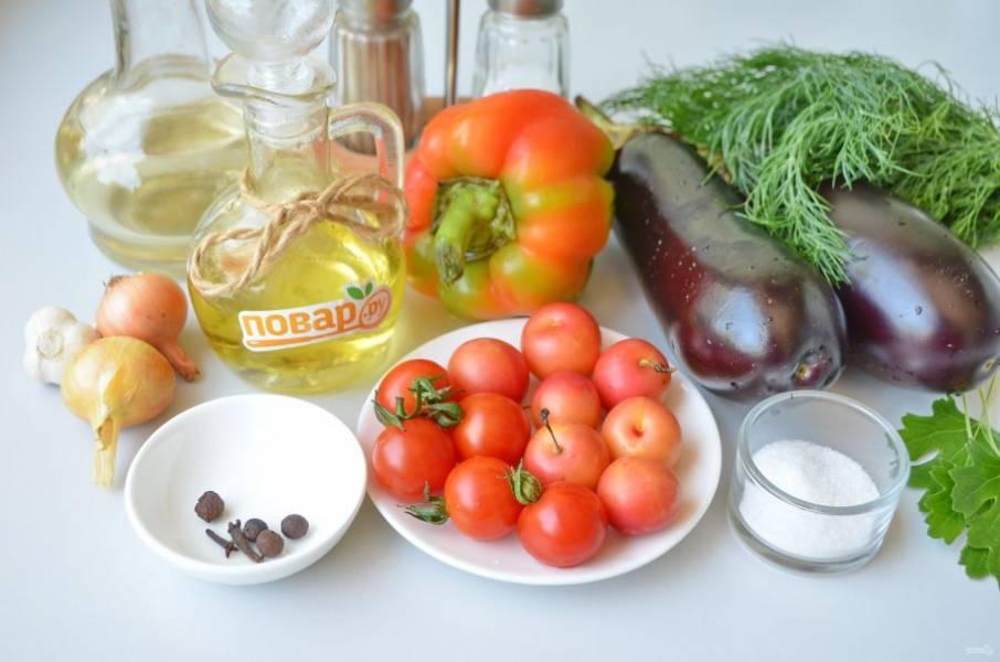 1. Подготовьте продукты. Приступим! Вскипятите воду для рассола с сахаром и солью, добавьте специи, оставьте остывать.