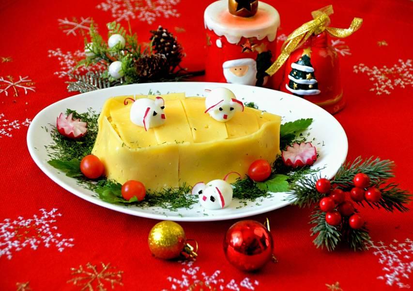 "Салат ""Сырный ломтик"" на год Крысы"