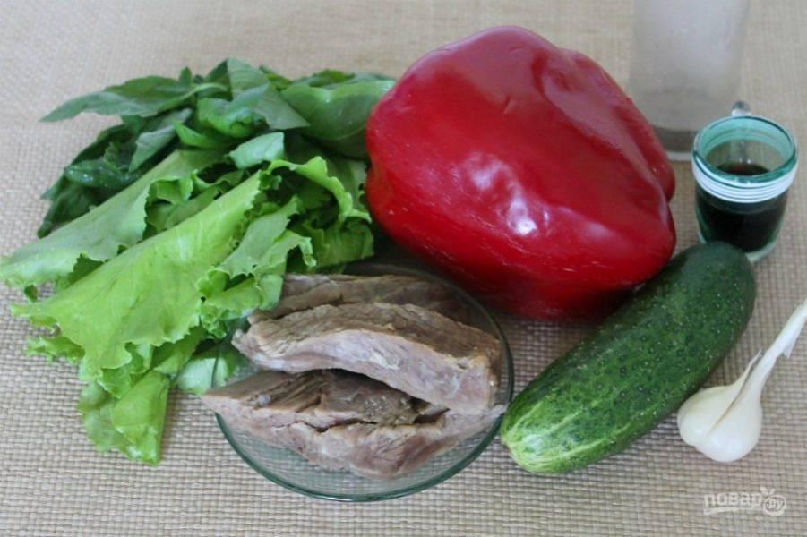 Подготовим ингредиенты для салата.