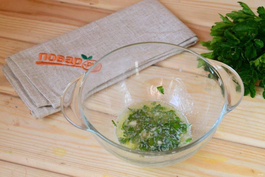Приготовьте ароматную заливку. Растопите сливочное масло (это очень удобно делать в микроволновке. Для 50 грамм 30 секунд обычно достаточно), к нему добавьте измельченные чеснок и зелень. Все это хорошо перемешайте.