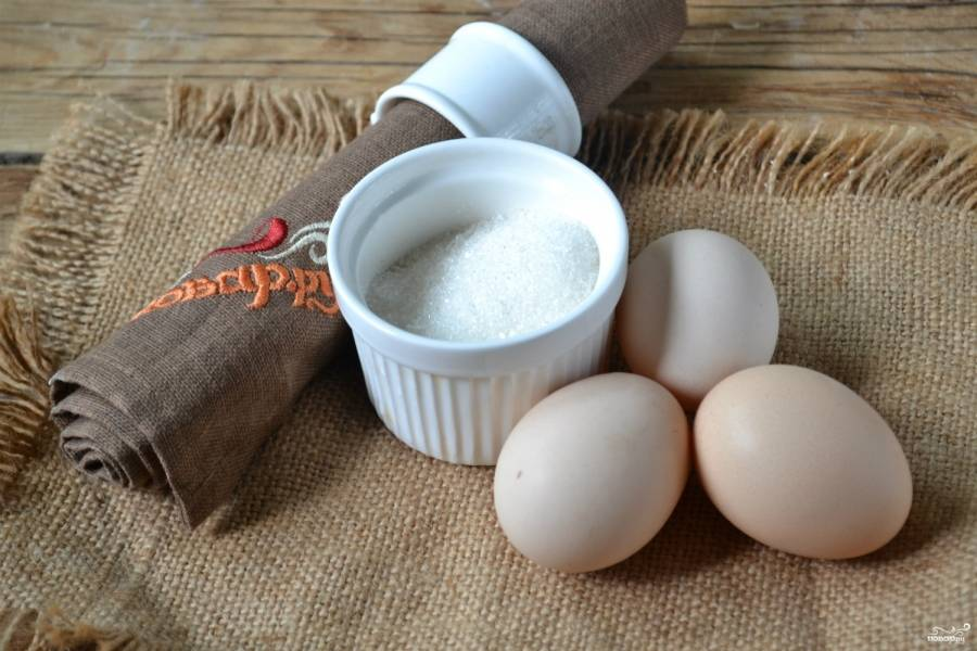Подготовьте все необходимые ингредиенты. Белки должны быть слегка теплыми, тогда при взбивании масса получится более воздушной и пышной.
