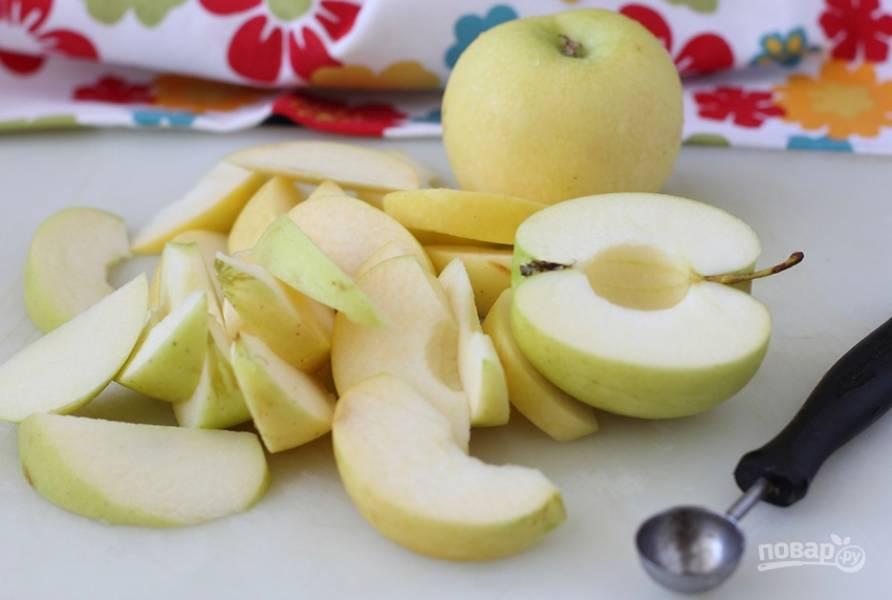 Яблоки промываем и нарезаем дольками, удалив из них сердцевину. Кожуру можно снять, но это не обязательно (по желанию).