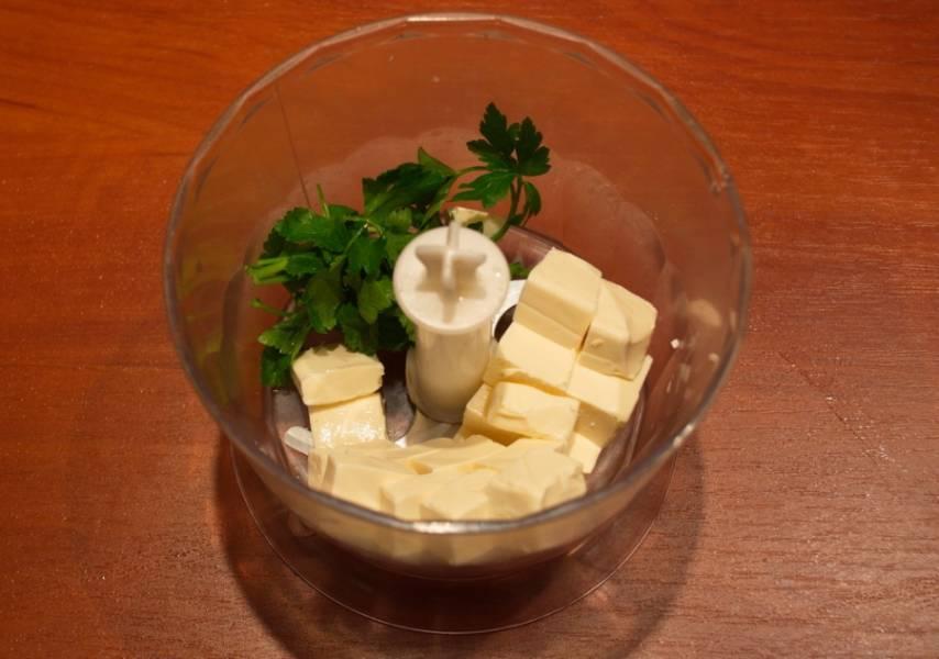 Плавленый сыр нарезать на небольшие кубики и помещаем в чашу.