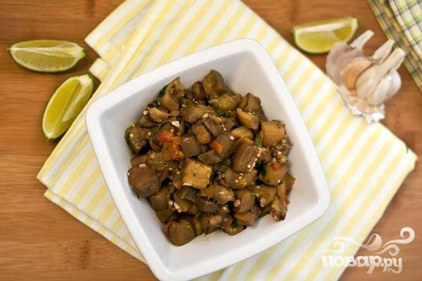 6.Перекладываем овощи на тарелку. Это блюдо можно подавать как горячим, так и холодным.