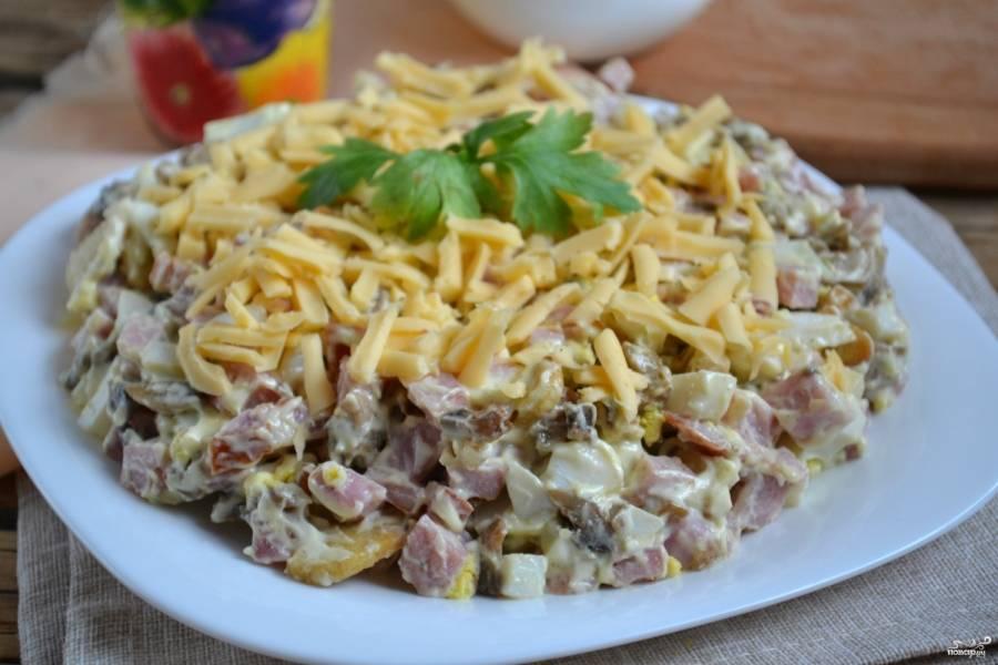 Салат с ветчиной и грибами готов. Приятного аппетита!