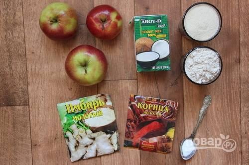 1. Ингредиенты, из которых мы испечем нашу Шарлотку.