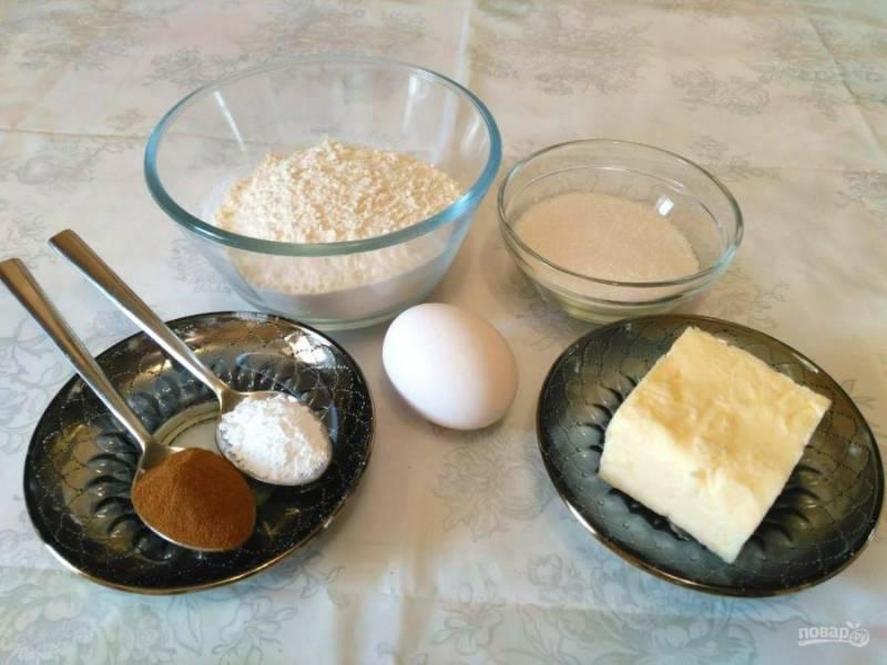 Подготовьте все необходимые продукты. Кофе для приготовления печенья удобно использовать порошкообразный.