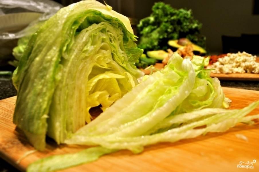 3. Мелко нарежьте салат Айсберг. Не забудьте оборвать верхние листья и промыть.