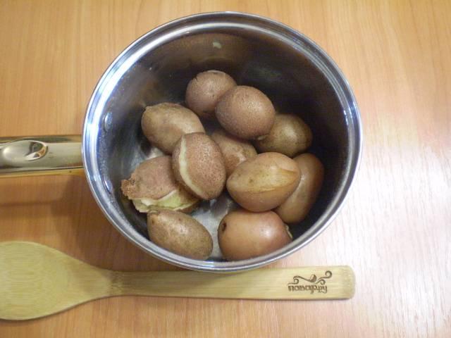Отварите картофель в кожуре, воду посолите, чтобы было вкуснее.