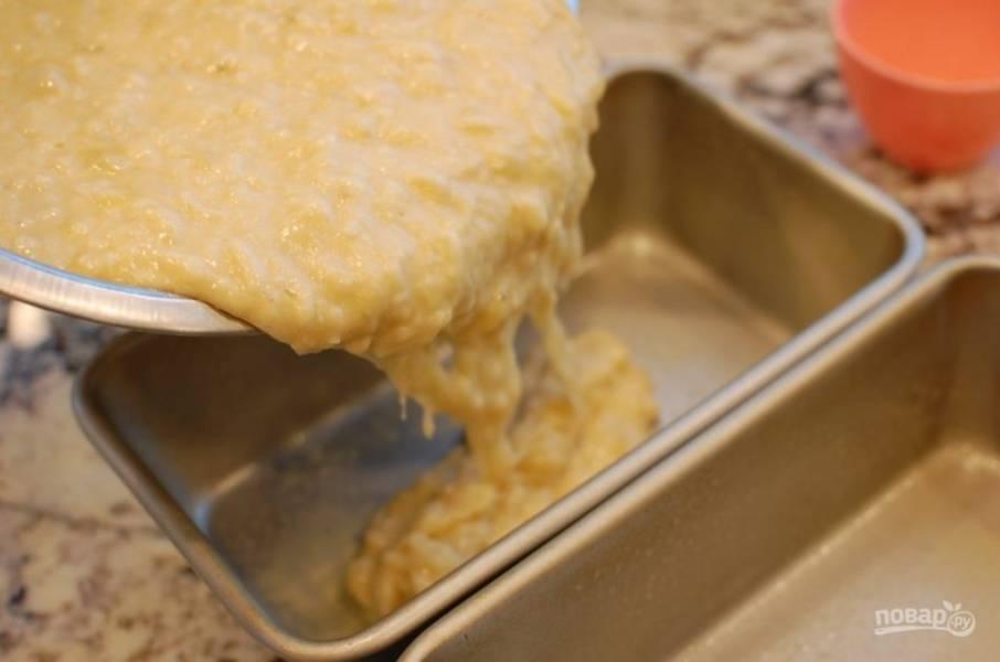 9.Разделите тесто между двумя формами для выпечки.