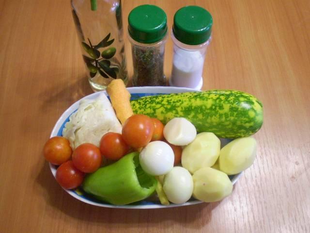 Подготовьте овощи. Вымойте их и очистите.
