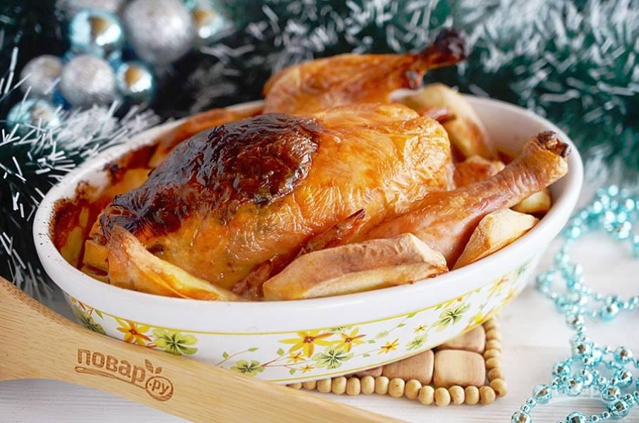 Запекайте в разогретой до 180 градусов духовке около часа. Приятного аппетита!