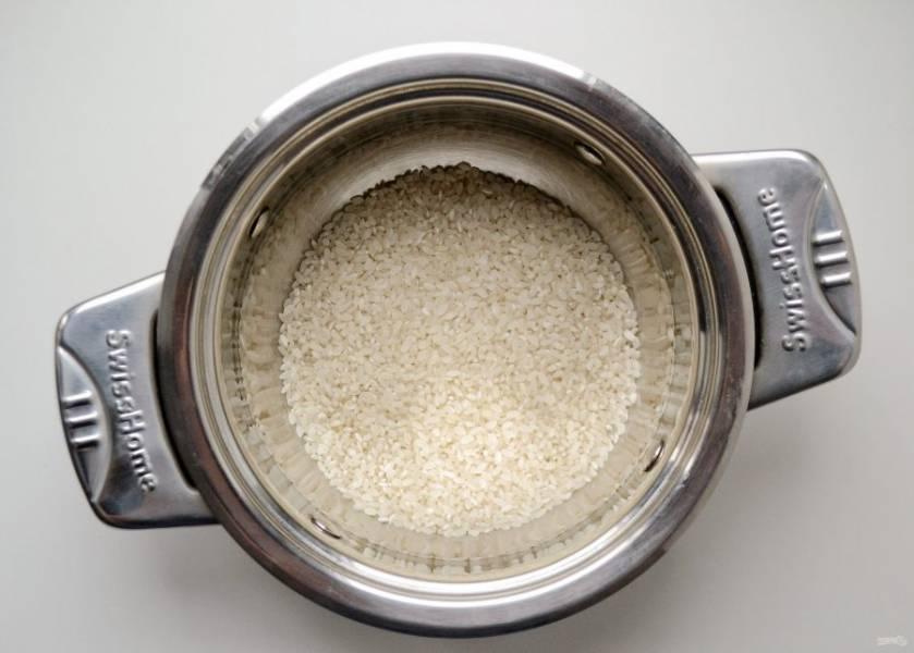 В первую очередь необходимо сварить рис. Промойте его до прозрачной воды. На самой большой температуре вскипятите воду с рисом, затем закройте кастрюлю крышкой и снизьте температуру до самой минимальной. Варите рис под крышкой  15-17 минут.