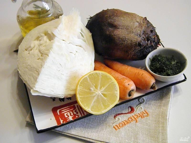Подготовьте все необходимые продукты для салата. Все овощи должны быть свежими и сырыми. Вымойте их и очистите от кожуры.