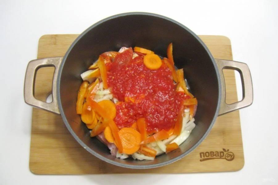 Следующий слой - помидоры. Но я их измельчила в блендере.