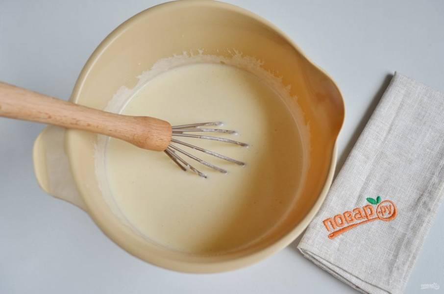 7. Тесто готово, оно невероятно воздушное, нежное.