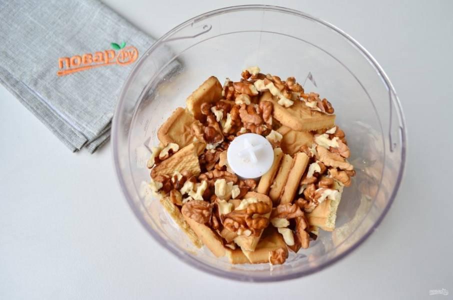 2. Сложите орехи и печенье в измельчитель, включите машинку буквально на минутку, этого достаточно будет для приготовления крошки. Орехи лучше заранее подсушить на сухой сковороде до появления орехового аромата.