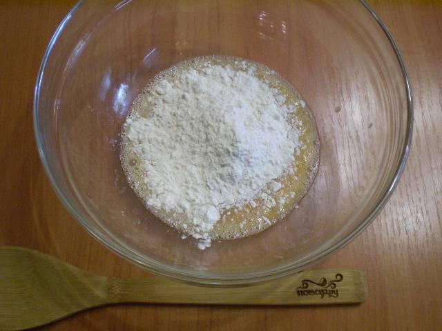 Всыпьте муку частями, начините замешивать тесто.
