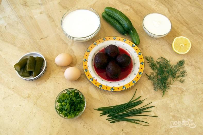 1.Сперва подготовьте все ингредиенты: отварите целиком свеклу (около 1,5-2 часов), затем очистите от кожуры. Отварите яйца (7 минут), вымойте овощи.