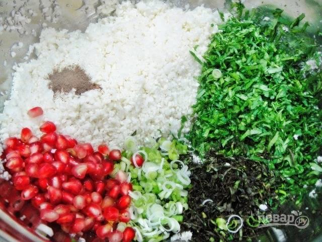 4. Соедините с измельченным луком, петрушкой, укропом и мятой. Добавьте семена граната, соль и специи по вкусу, оливковое масло.