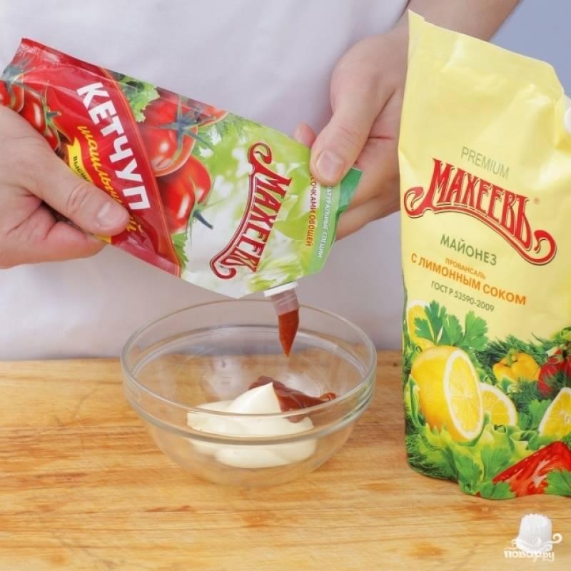 Смешать майонез и кетчуп. Прогреваем лепешки тортильяс на сухой сковороде (по 20 секунд с каждой стороны), смазываем получившимся соусом, выкладываем начинку и осторожно сворачиваем лепешку пополам.