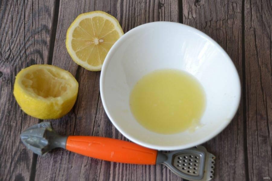 Выжмите сок из половинки лимона.