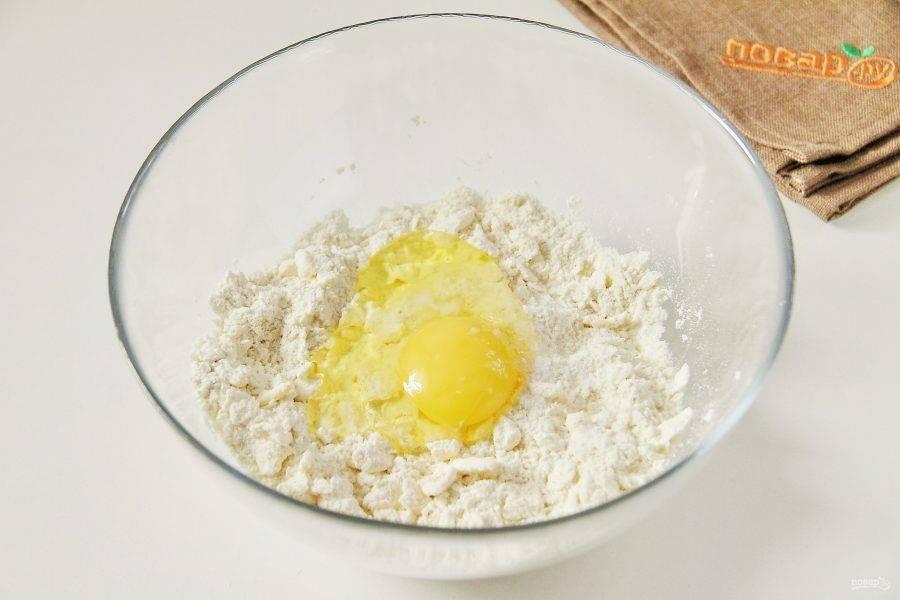 3. Добавьте одно яйцо и щепотку соли.