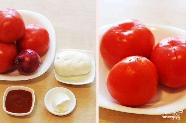 1. Первым делом подготовьте все необходимые ингредиенты. Помидоры вымойте и сделайте сверху небольшие надрезы.