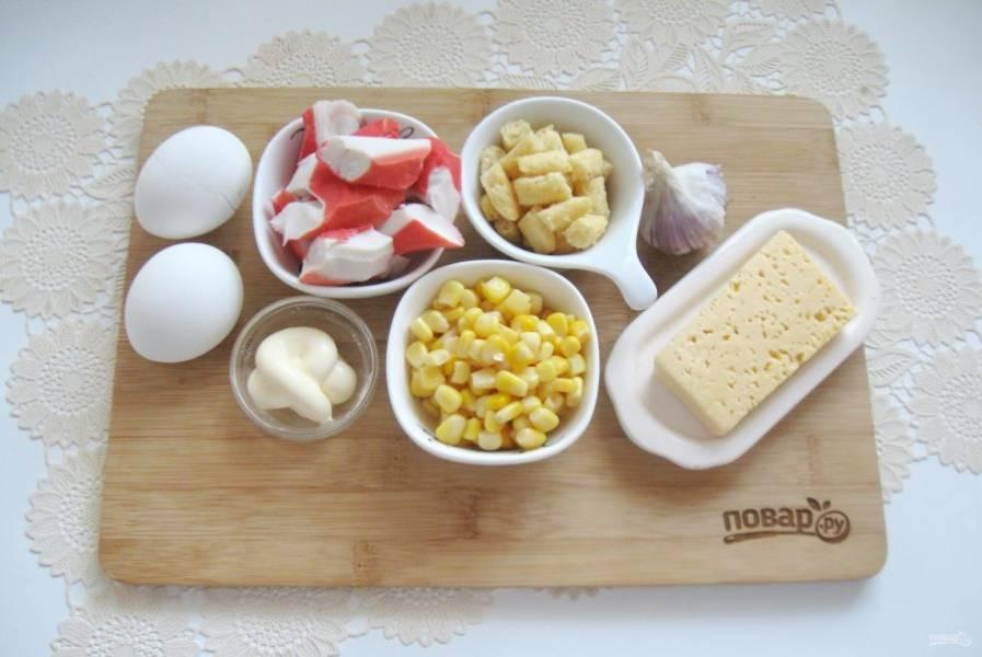 Подготовьте продукты для приготовления салата.