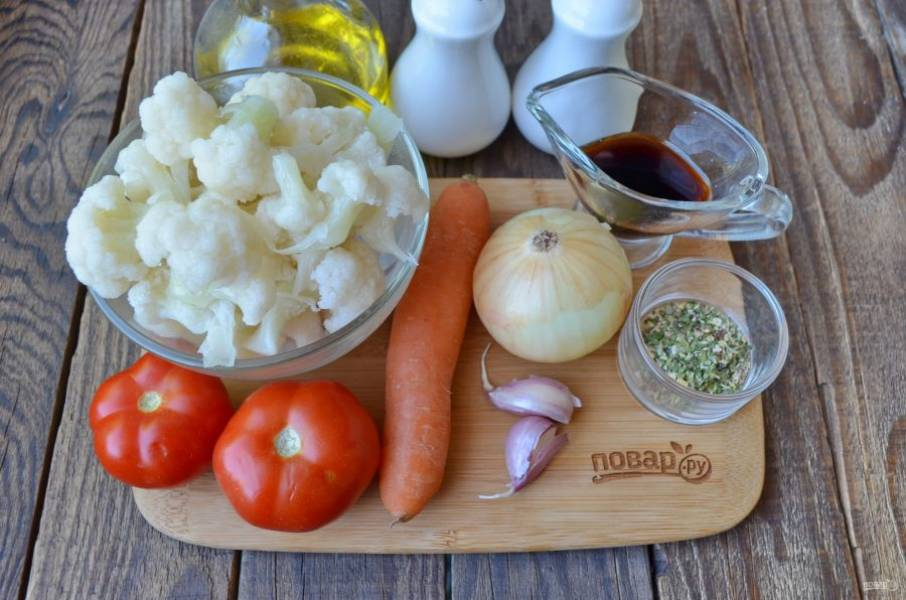 Итак, подготовьте продукты. Капусту разберите на соцветия, кочерыжка не понадобится. Овощи вымойте. Приступим!