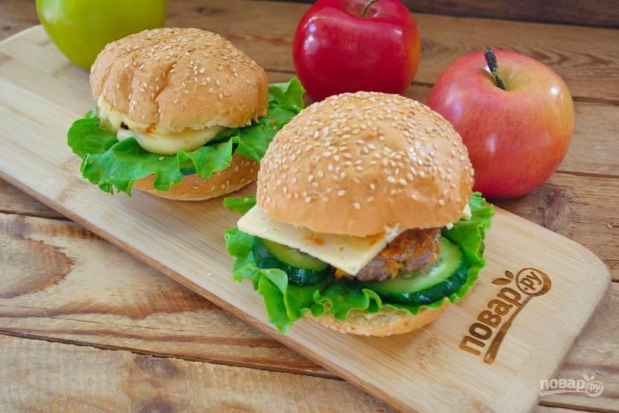 """Бургер """"Овощные прятки"""""""