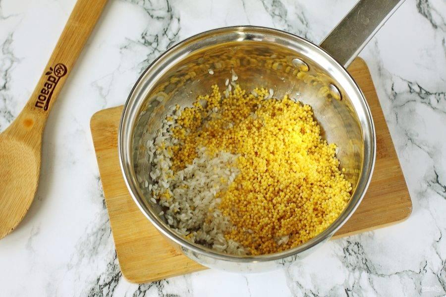 Пшено обдайте кипятком, чтобы убрать горечь и тщательно промойте. Рис так же промойте в нескольких водах до прозрачности. Промытую крупу переложите в емкость, в которой будете варить кашу.