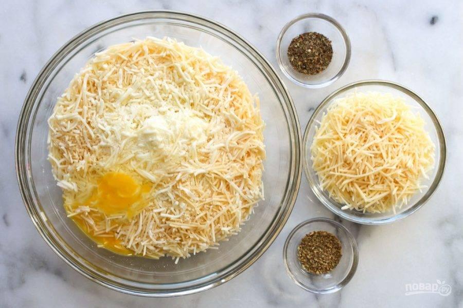 Пока займитесь сыром. Небольшую часть пармезана и моцареллы отложите для украшения. Рикотту соедините в большой миске с яйцом. Натрите пармезан и моцареллу.