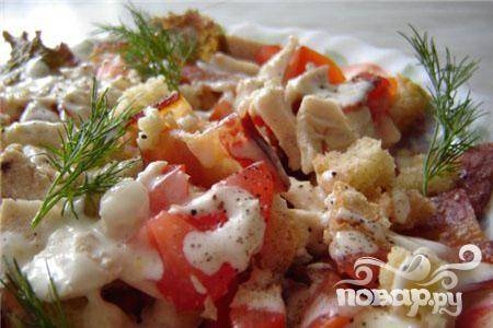 """Салат """"Турецкий"""""""