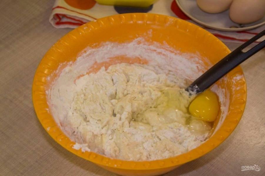 Туда же вбейте яйцо и хорошо вымешайте тесто.