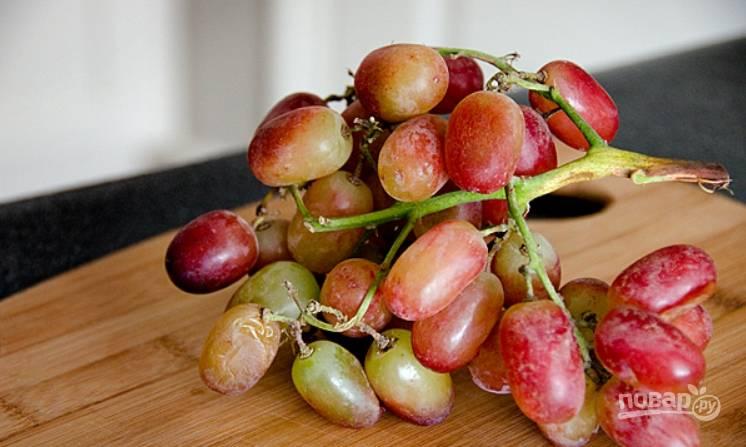 1.Вымойте гроздь винограда, используйте без косточек, сорвите ягоды с веточки.