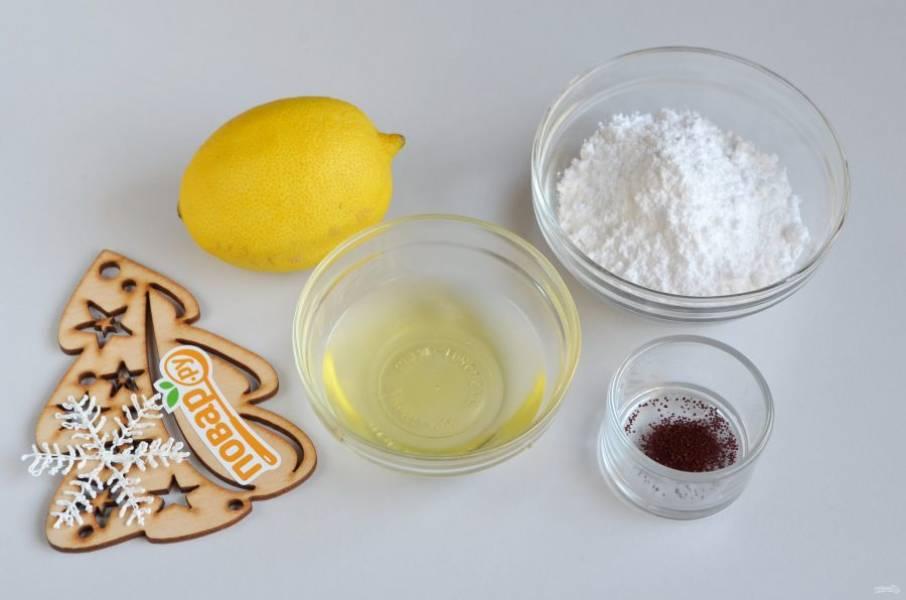 Подготовьте продукты. Белки не нужно заранее охлаждать или греть, безе отлично взбивается с любыми белками. В некоторых рецептах меренгу делают на сахаре, я считаю, что лучше всего все-таки пудра, тогда в готовых безе не будут попадаться крупинки сахара.