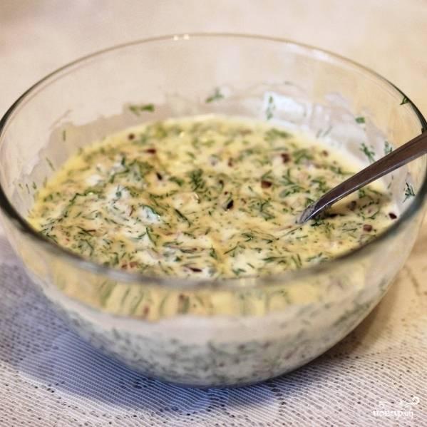 Смешиваем йогурт, майонез, нарезанные лук и укроп. Солим и отправляем в холодильник.