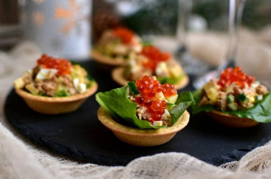 Подавайте тарталетки с салатом сразу же. Бокал белого вина отлично дополнит блюдо.
