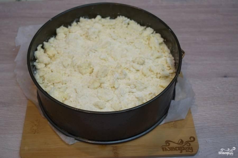 Полученную крошку выложите сверху на творожное сырое тесто.