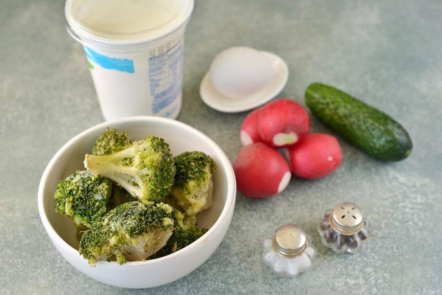 Подготовьте ингредиенты. Соцветия брокколи заранее разморозьте. Отрежьте у редиса ботву и корень, помойте вместе с огурцом и обсушите. Отварите яйца не дольше 10 минут, остудите в холодной воде.